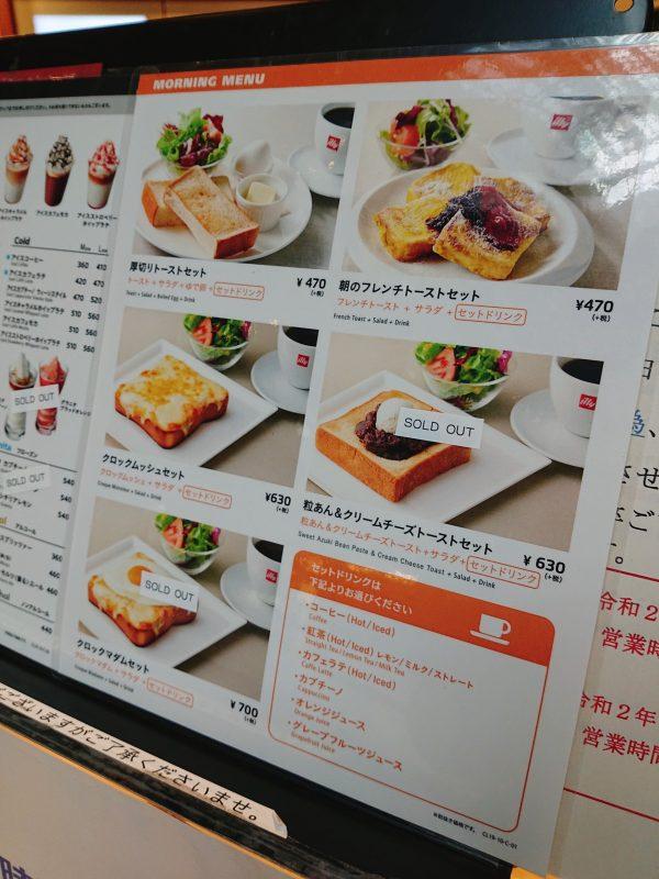 【グランフロント大阪】交流&学びの場で楽しむワンコインモーニング@ザ・ラボ カフェラボ