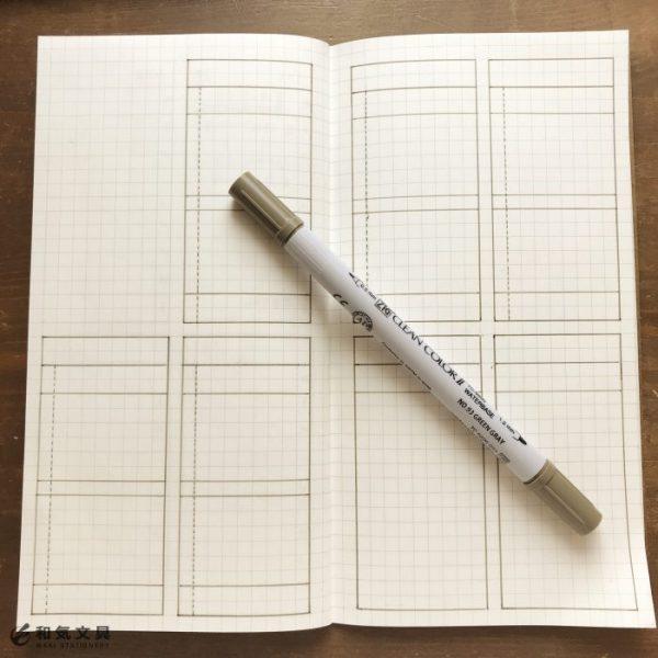 自己中なバーチカル手帳