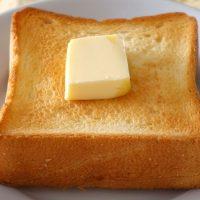 【新登場】厚切りしっとり!ローソン「マチノパン」待望のミニ食パン&ミルクフランス試食レポ♪