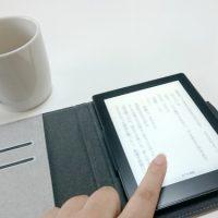 英語の「e-book」の意味って?