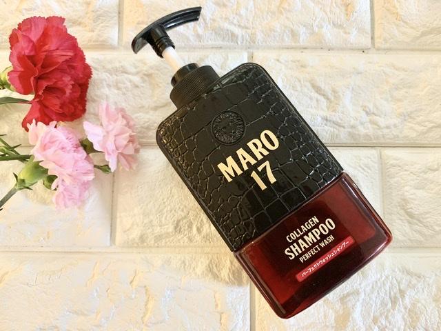 髪のエイジングケアに「MARO17 コラーゲンシャンプー」