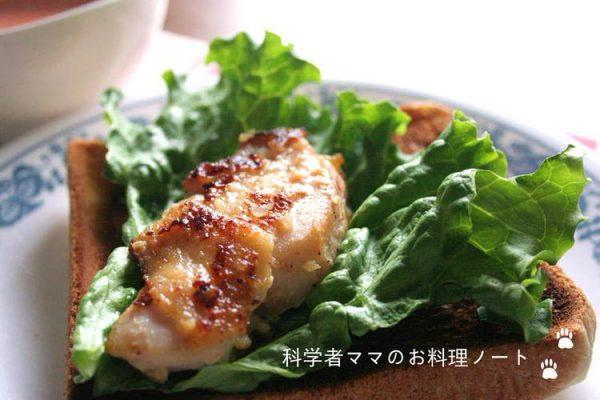 (塩麹チキンのマヨ焼きサンド ?by :nickyさん)