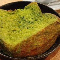 【京都・嵐山】抹茶フレンチトーストが絶品!ベーカリー&カフェ「パンとエスプレッソと嵐山庭園」
