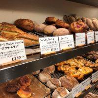 【関西のベーカリーVol.2】毎日売り切れると噂!神戸の人気店「パンやきどころRIKI」