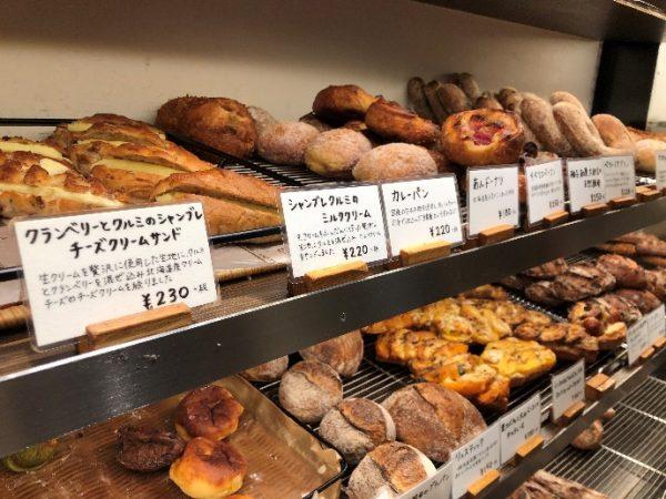 【関西のおすすめパン屋】神戸の有名店♪毎日パンが売り切れると噂の「パンやきどころRIKI」