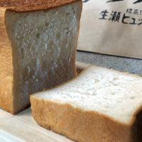 【関西のベーカリーVol.3】伝説のパン屋!?予約制の食パンが絶品「生瀬ヒュッテ」