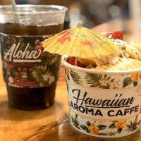 【ハワイの旅の朝】ハワイで1番フォトジェニック!?絶対行きたい朝カフェ「Hawaiian Aroma Caffe」