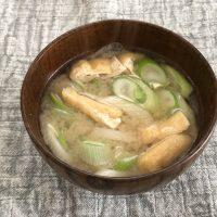 生姜をちょい足し!免疫力を高める「お味噌汁」の具材3種