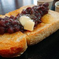 【京都】みたらし団子のたれ付き!極上「あんバタートースト」@甘味茶屋 京 梅園