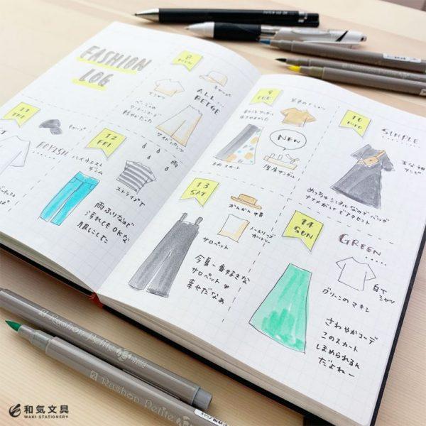 朝のコーデがラクになる!?ノートで簡単「ファッションログ」