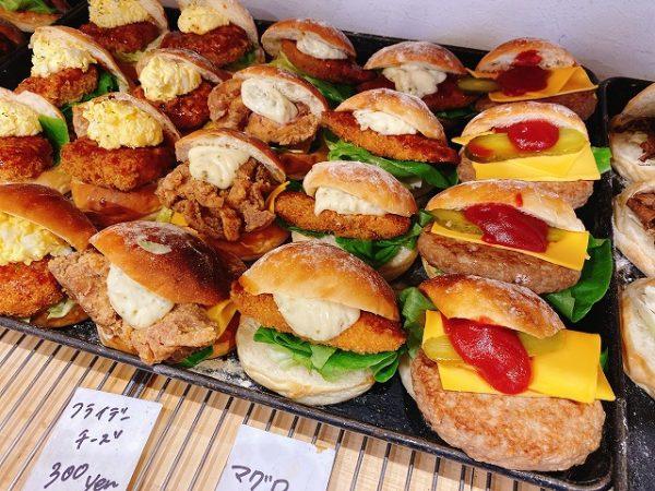 ヨコスカベーカリーの惣菜パン