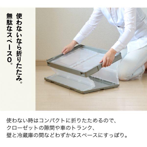 収納ケース 折りたたみ コンテナボックス CB-S51NRL ¥2,380