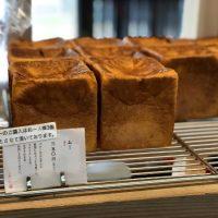 限定メニューいろいろ◎私のお気に入りカフェ「パンとエスプレッソと京都嵐山」