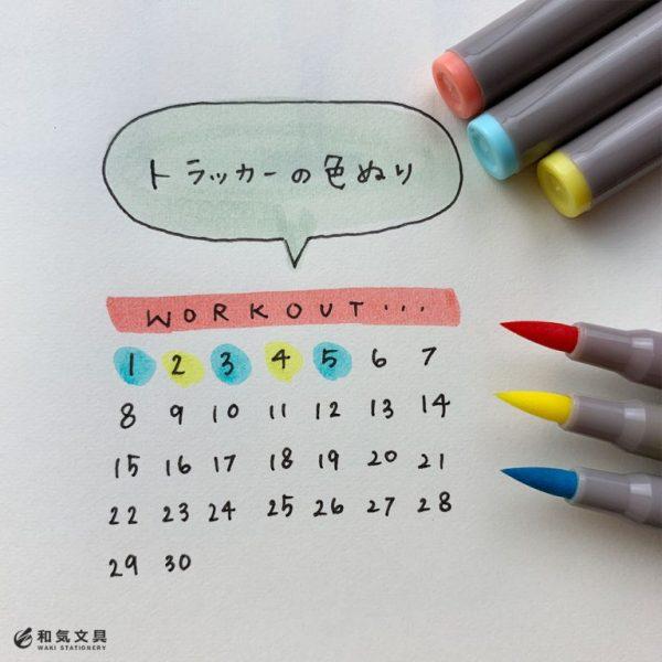 カラーペン活用アイデア