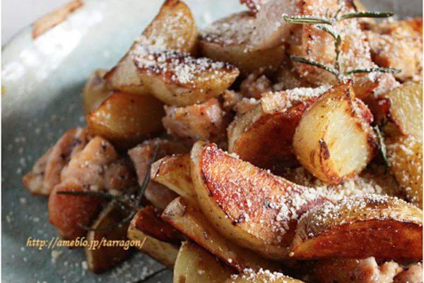 フライパンひとつで簡単カリカリ!ローズマリー風味の「ポテトチキン」