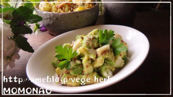 5分で簡単デリ♪変色しないアボカドと筍のハニーマスタードサラダ by:MOMONAOさん