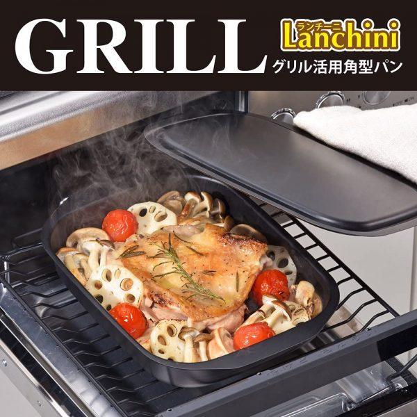 魚焼きグリルがオーブンに変身!焼く・蒸すが簡単「和平フレイズ グリルパン」