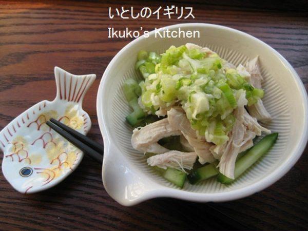 鶏むね肉のさっぱり和え by:イクコさん