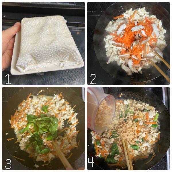 時短おうちごはんに◎「天かす入り炒り豆腐」の作り置き