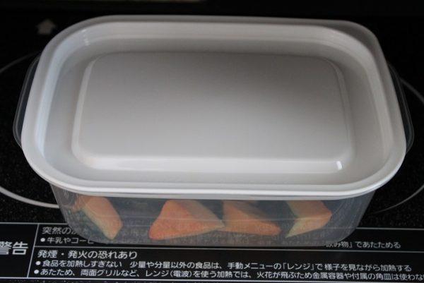 かぼちゃのレンジ蒸し