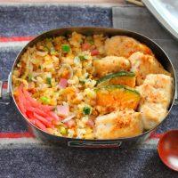 食が進むこってり味!「鶏とかぼちゃの味噌マヨ」「レンジ炒飯」2品弁当