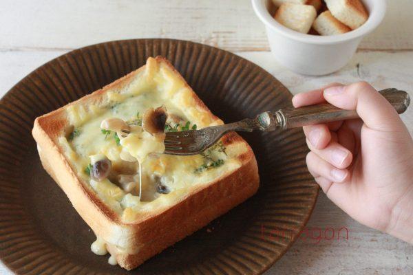 市販のパスタソース+食パンで時短!簡単とろーり「パングラタン」♪