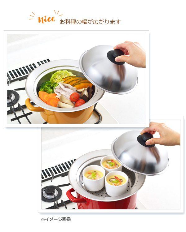 手持ちのお鍋にのせるだけ!ヘルシー調理が簡単「ヨシカワ 蒸しプレート」