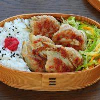 味噌味がご飯に合う!「鶏ごぼうつくね」「野菜レンジ炒め」2品弁当