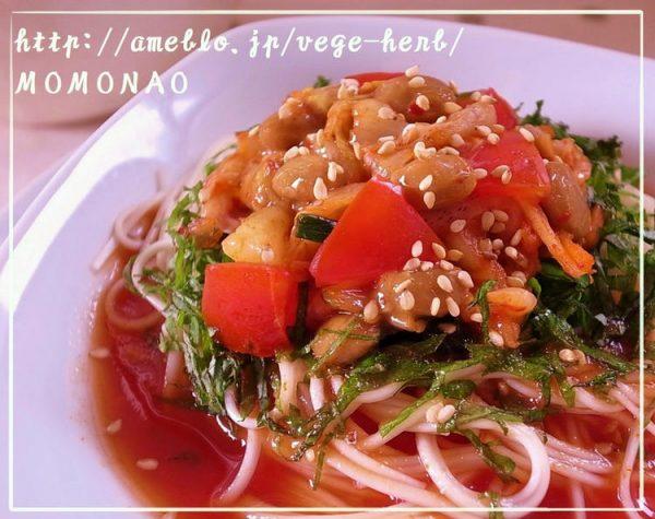 超簡単大葉とトマト使い切り♪火を使わない(^^)納豆キムチでアレンジそうめん by:MOMONAOさん