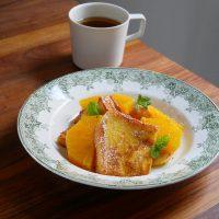 ジュースで簡単アレンジ!さっぱり爽やか「オレンジフレンチトースト」