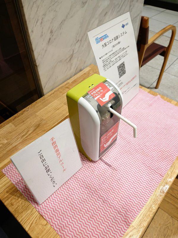 【大阪】厚焼き玉子サンドもケーキも選べるモーニング!@コカルド ラ・テラス
