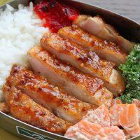 ご飯が進む醤油味!「ハニーマスタードチキン」「野菜ごまマヨ」2品弁当
