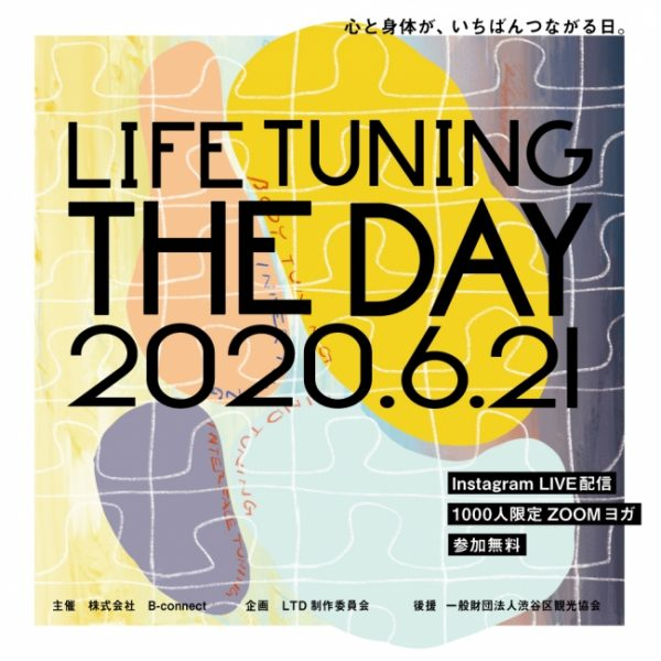 LIFE TUNING THE DAY