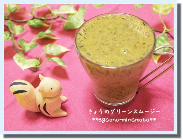 みつば+ブルーベリー+オレンジ+バナナのグリーンスムージー by:miwarisu(*^^)vさん