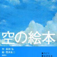 【日曜日の絵本】幸せな一日のはじまりに読みたい絵本、オススメ3冊