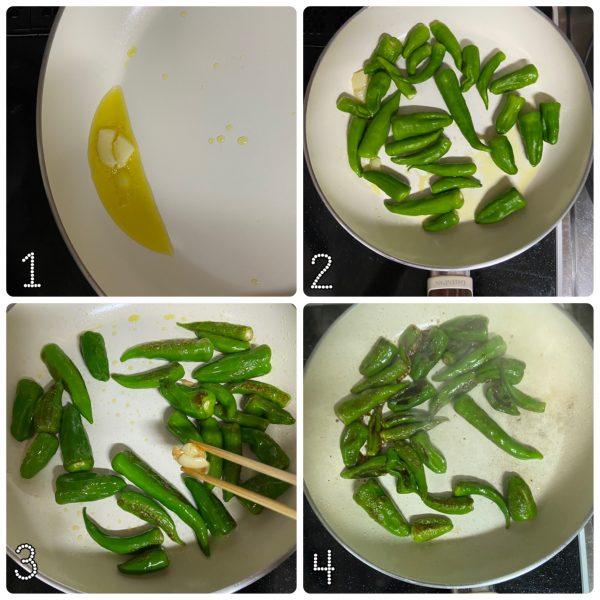 夏のご飯のお供!簡単「ししとうのにんにく醤油焼き」の作り置き