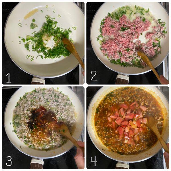 ピリ辛でご飯が進む!簡単「麻婆トマト」の作り置き