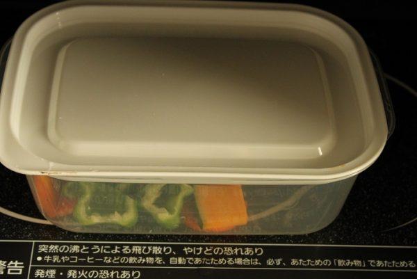 野菜のおかか和え