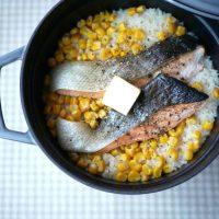 相性バツグン!旬の「鮭」×「バター」簡単アレンジレシピ5選