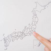 「東京23区」を4単語の英語で言うと?