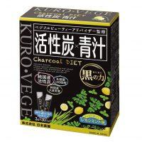 炭の力ですっきり!レモンミント味で飲みやすい「活性炭×青汁」