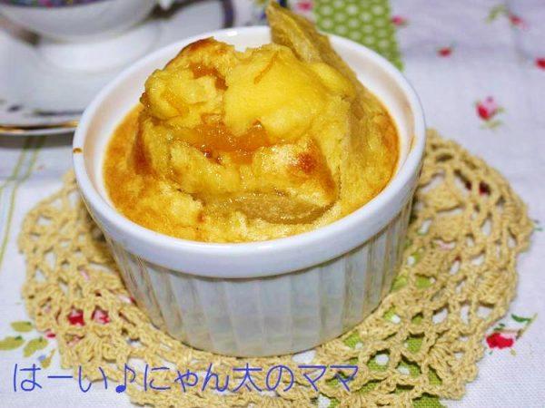 ホットケーキミックスで簡単!りんごと柑橘とレーズンのヘルシーカップケーキ♪ by:準Jun(はーい♪にゃん太のママ改め)さん
