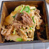 秋の香りたっぷり♪ご飯に合う作り置き「きのこと牛肉のしぐれ煮」