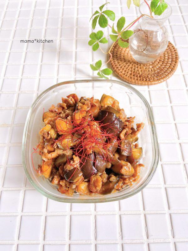 白いご飯がすすむ!簡単「なすの肉味噌ラー油」の作り置き