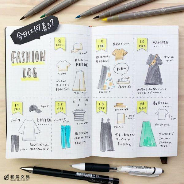朝のコーデがラクになる!?ノートで簡単「ファッションログ」の作り方by和気文具 今田里美さん