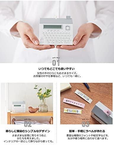キングジム テーププリンター こはる ホワイト ¥5,031(※記事公開時のamazon.co.jpでの価格です)