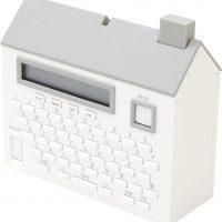 簡単にラベルが作れる♪手のひらサイズのテーププリンター「キングジム こはる」