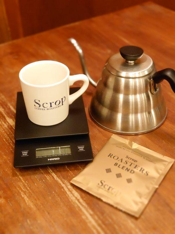 ドリップバッグコーヒーの抽出に必要な道具