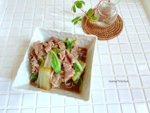 お肉がやわらか♪簡単「牛肉と白菜のすき煮」の作り置き