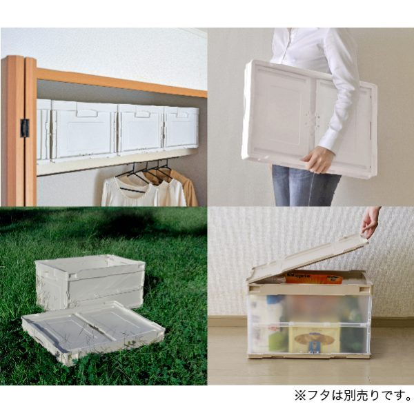 使わないときは隙間にすっぽり!お部屋が片づく「折りたたみ収納ケース」